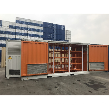 Battery Container Integrated Type