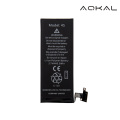 iPhone 4S Battery Kudzokorora Lithium-ion Battery