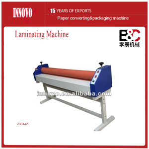 Electric Cold Multi-Function Coating Laminator