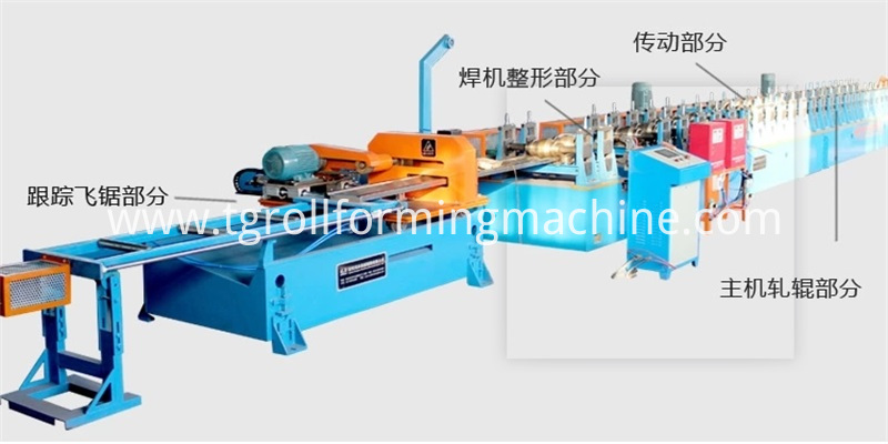 Stereo Garage Roll Forming Machine