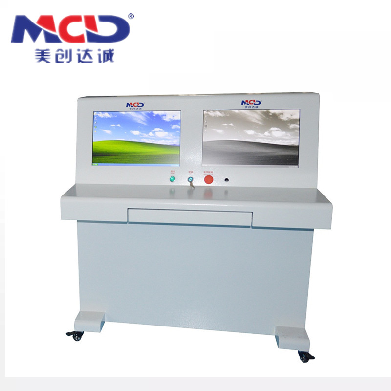 Baggage Scanner MCD-8065...