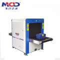 Big Load Collapsible X ray Bag Scanning Machine MCD-5030C