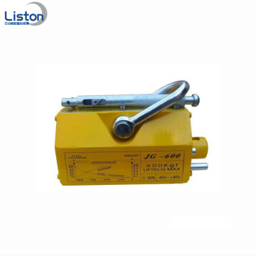 600kgs Strong Permanent Magnetic Lifter for Steel Plate