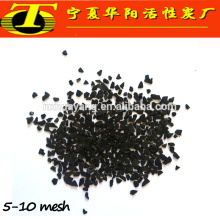 Coconut carbon black activated charcoal for gold purification