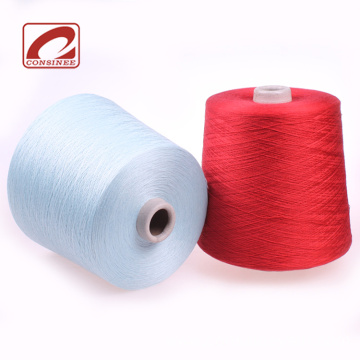 fancy cashmere wool silk yarn for knitting