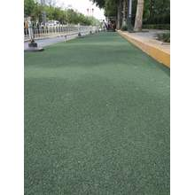 Green permeable concrete floor