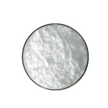 Good Quality Sialic Acid