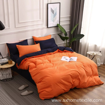 home use solid color duvet set