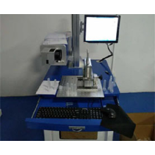 Laser Marking Machine Metal
