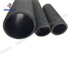 "3"" water suction and discharge hose pipe 10bar"