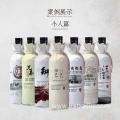 Low degree healthy Chinese liquor personalized gifts