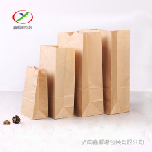 pla environmental sos handle paper bag