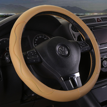 Universal Luxury Leather Car Steering Wheel Cover
