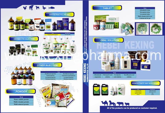 Amprolium Powder Poultry And Cattle China Manufacturer