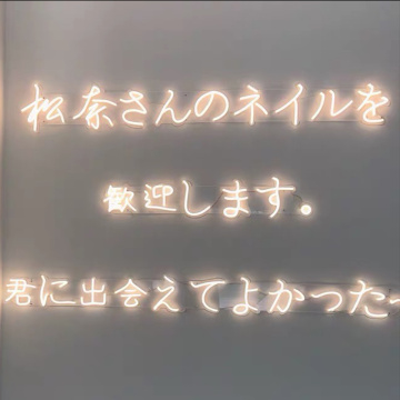 JAPANESE NEON LIGHTING SIGN