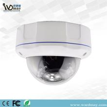 H.265 5.0MP Dome Security Video Surveillance IP Camera