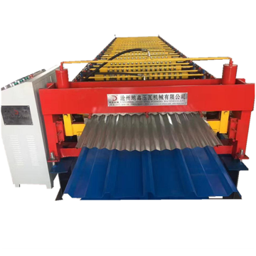 Double forming machine for Roof and Wall Panel