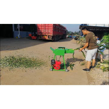 Wet And Dry Gasoline Chaff Cutter Machine