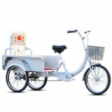 Front 24 Inch Wheels Adults Tricycle