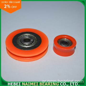 U Groove Plastic Bearing Wheel