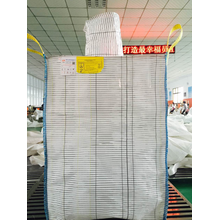 Customized for Bulk Tote Bags Large Sacks Jumbo Sacks Super Sacks For Sale supply to Germany Exporter