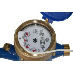 Prima Trådlös Intelligent Digital vattenmätaren, 15mm bostads vatten BJ-89
