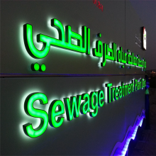 Lighted Aluminium Alphabet Letters Signs Making