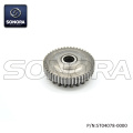 1E40QMA, KEEYWAY, CPI Reduction Gear (P/N:ST04078-0000) Top Quality