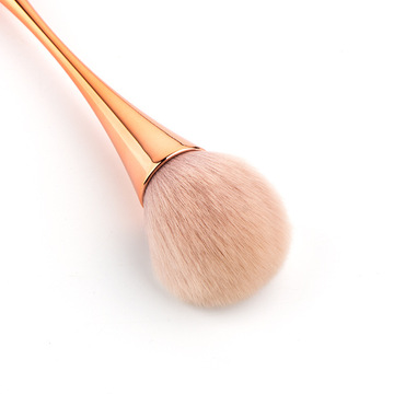 single Champin Gold synthetic Cosmetics brush