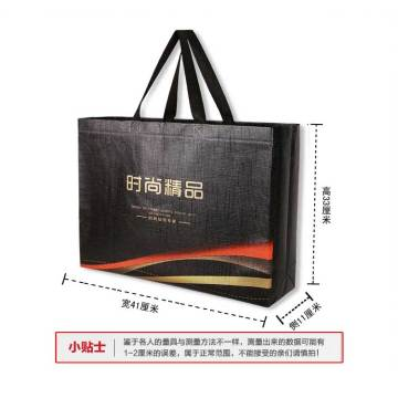 Custom shopping bag fashion handbag fur bag