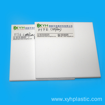 Construction Textile PTFE Sheet in Guangzhou