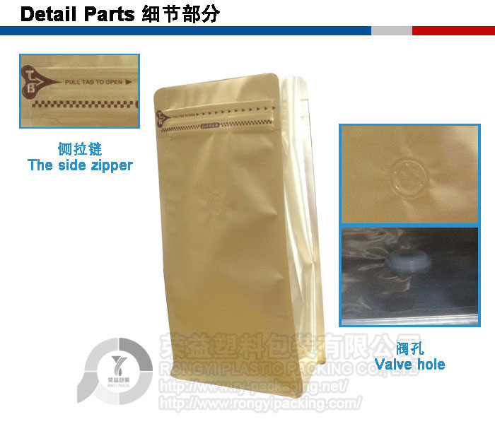 Wholesale Kraft Paper Coffee Bag
