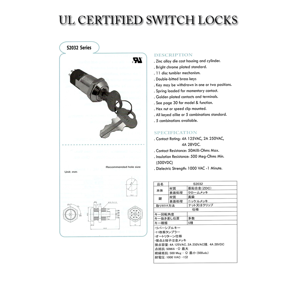 Key Lock Switch