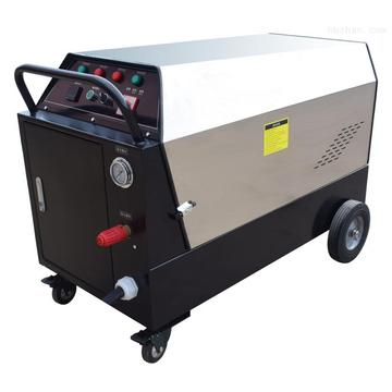 Hot Water Electric Drive High Pressure Cleaner