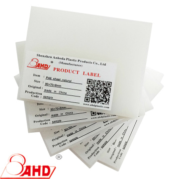 Thickness 2-100mm White Nylon Plate PA6 Sheet