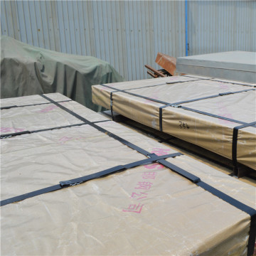Cold Rolled Steel Sheet Prices Prime