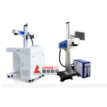 Luyue CNC Optical Laser Marking Machine