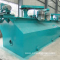 SF Series Froth Flotation Machine