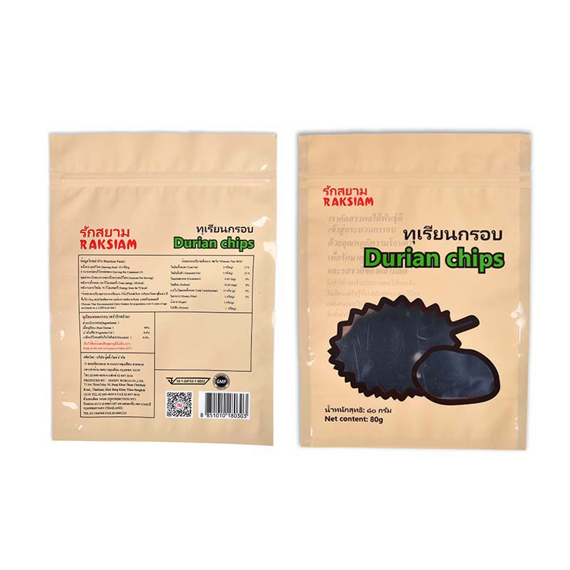 oil-proof food packaging paper bags