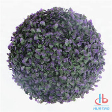 Artificial PE Leaves Plant Ball