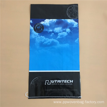 Back seam laminated plastic bag