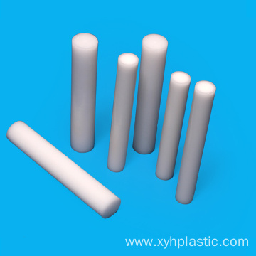 Black and White Acetal Round Pom Bar