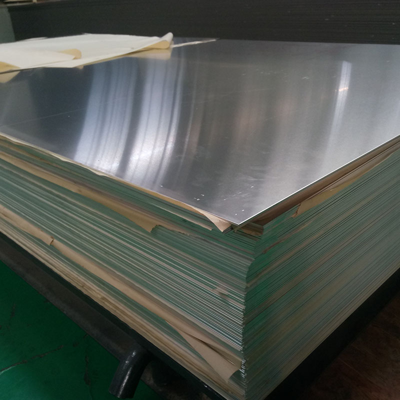 1070 aluminum plate supplier