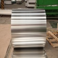 rouleau d'aluminium simple