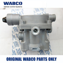 9710021520 WABCO Relay Emergency valve