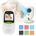 Feeding Alarm Philips Avent Baby Monitor Wireless