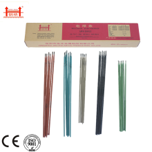 Copper Bridge Brand Welding Electrodes J421 J422