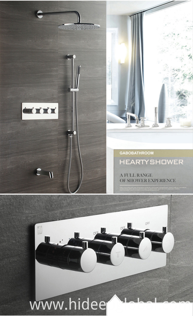 Shower Set