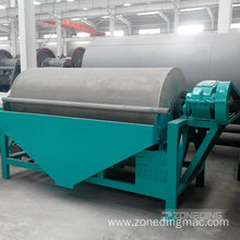 10 Years manufacturer for Wet Magnetic Separator 25-45 t/h Mineral Magnetic Separator export to Latvia Factory