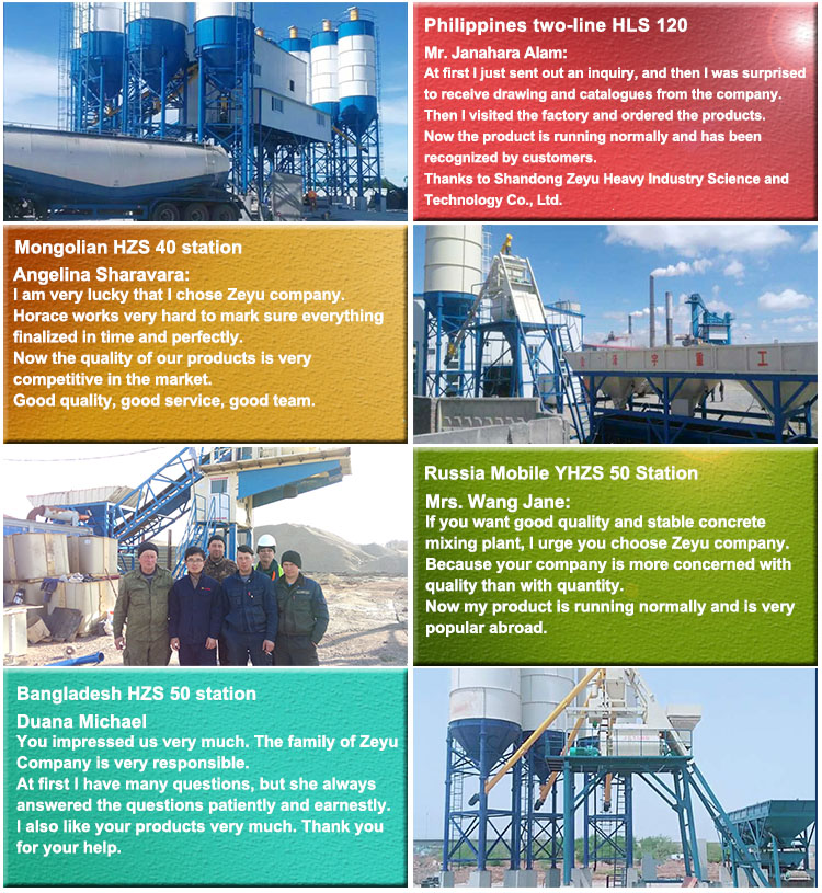 automatic concrete batching plant